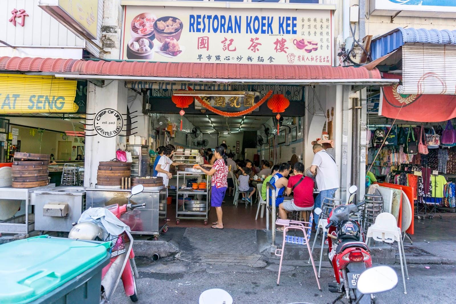 Koek Kee Dim Sum 国记茶楼点心 Sungai Petani