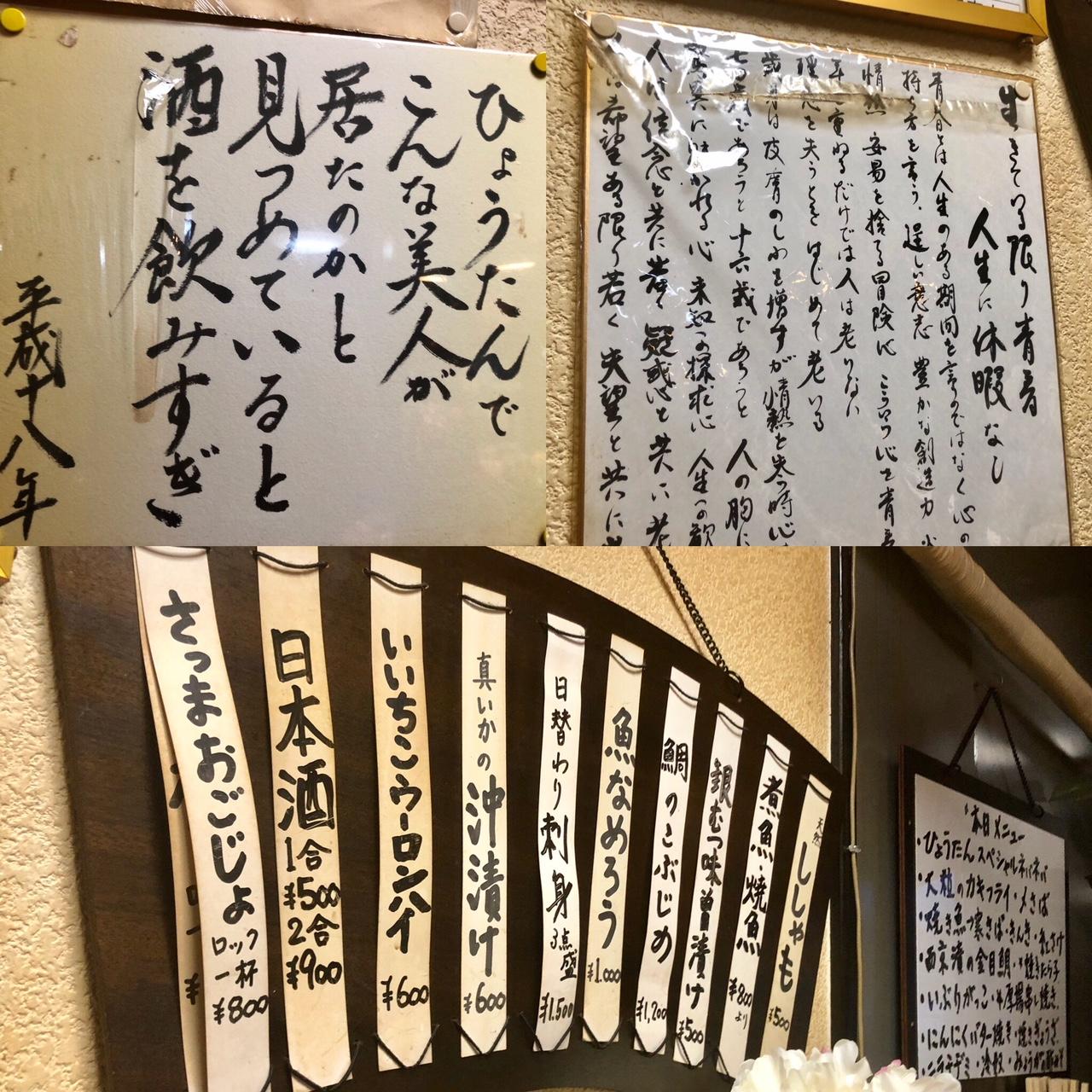愛に恋! Eishin blog: 旧友と