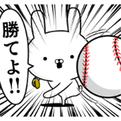 Sticker for baseball enthusiasts 5