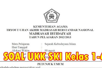 SOAL UKK  ( Sejarah Kebudayaan Islam) Kelas 1-6 Semester 2 tahun Ajaran 2016/2017
