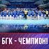 """Φινάλε στη Λευκορωσία, το """"σήκωσε"""" η Μέσκοφ Μπρεστ"""