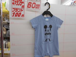 100円子供服60㎝ミッキーマウスロンパース
