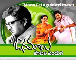 RajendraPrasad,Kalyani's Onamalu Audio Release -Video