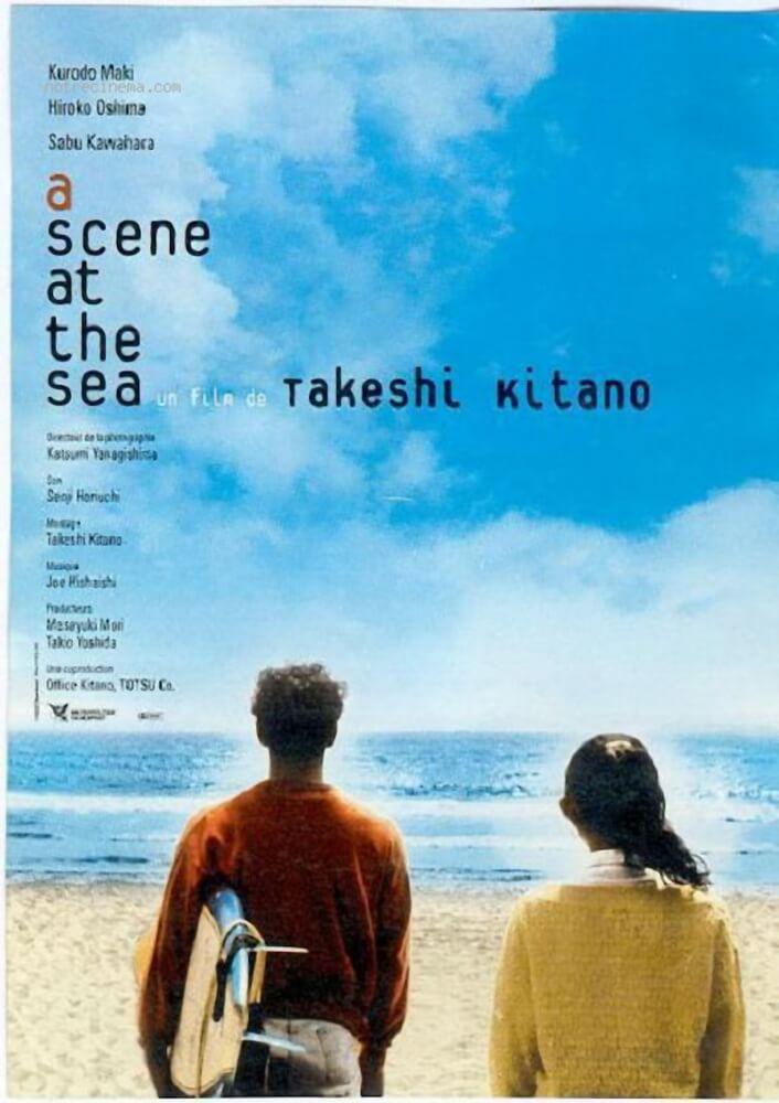 Escenas en el mar