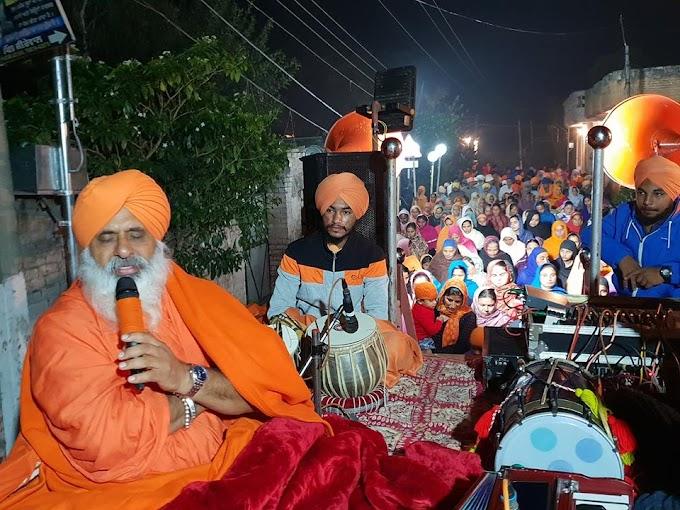 Prabhat Pherrian dedicated to 549th Prakash Purb of Guru nanak Dev Ji started