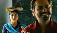 Haraamkhor Movie Review