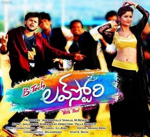 B-Tech Love Story (2016) Telugu Mp3 Songs Free Download