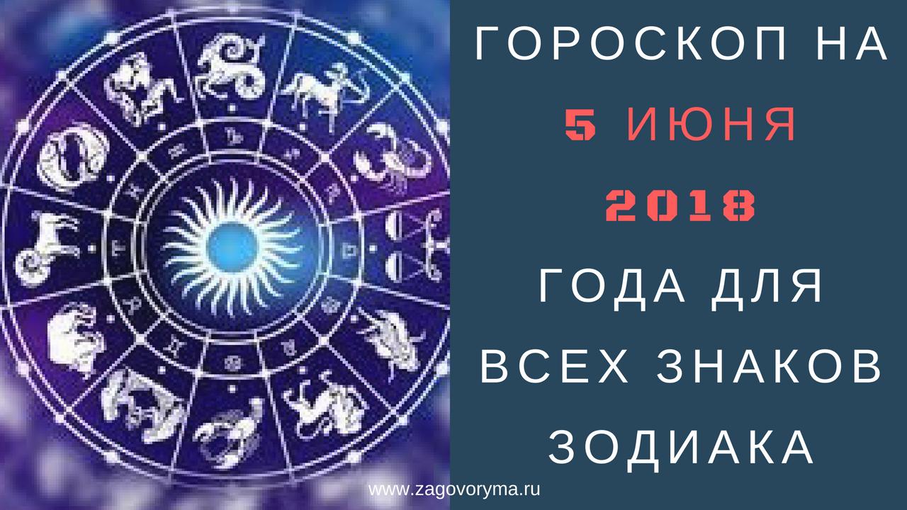 Прекрасное время для самопознания и укрепления внутренней силы и энергии  знак зодиака — козерог.
