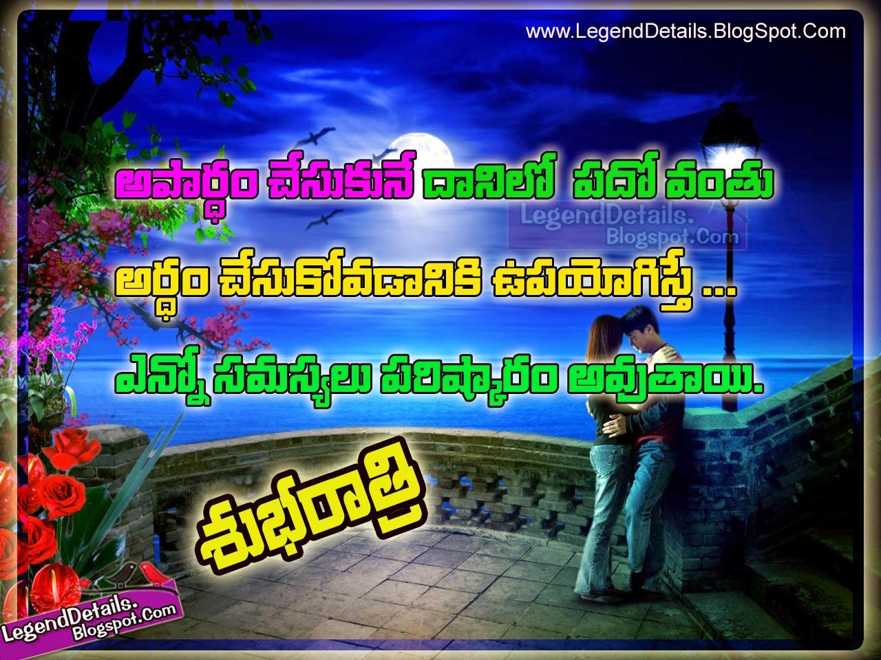 Romantic Telugu Good Night Quotes Wishes Legendary Quotes