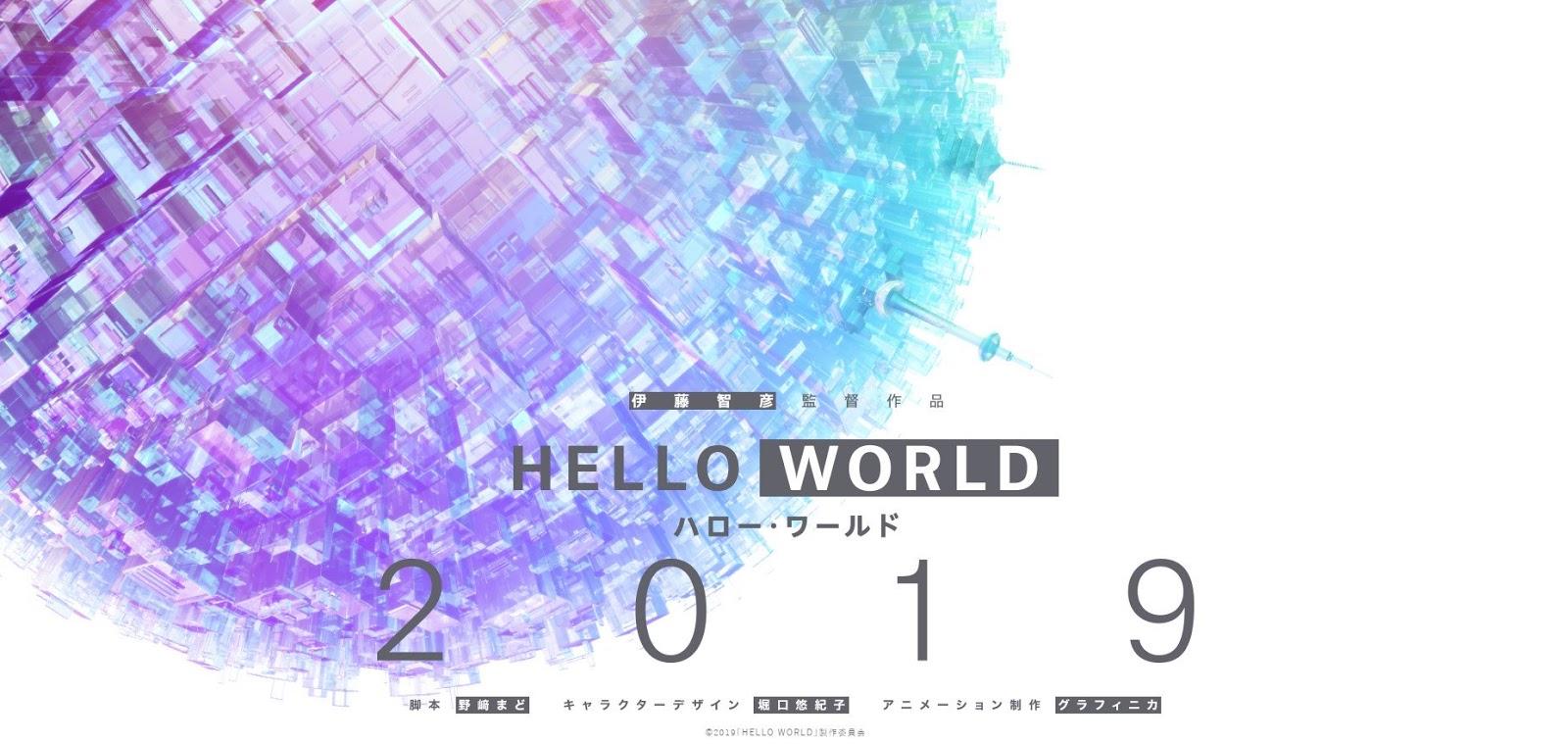 El director Tomohiko Ito de la serie SAO esta dirigiendo un nuevo proyecto titulado 'Hello World'
