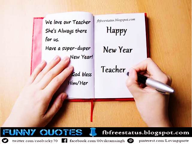 New Year 2017 Messages Teacher, New Year 2017 Wishes Teacher
