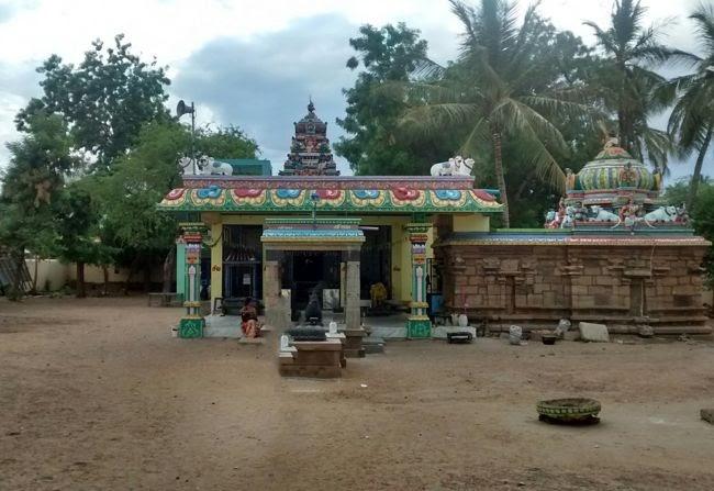 Sri Emaneswaramudayar Temple, Paramakudi