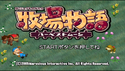 【PSP】牧場物語:中秋滿月(收穫之月)+全攻略,結合男女孩版的經典之作!