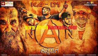Nan Kannadiga KA 01 Kannada Rap Songs Free Download