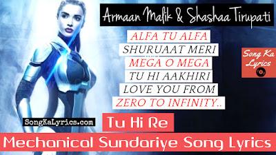 rajinikanth-amy-jackson-new-tu-hi-re-lyrics-2.0-mechanical-sundariye-2018