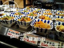 京都錦市場便宜家常食堂晚飯
