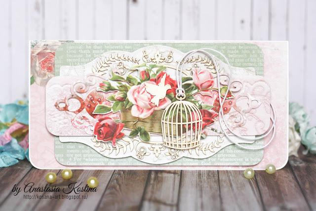 денежный конверт, конверт для денег, kosana art, анастасия костина, открытка с цветами, конверт на свадьбу, женский конверт