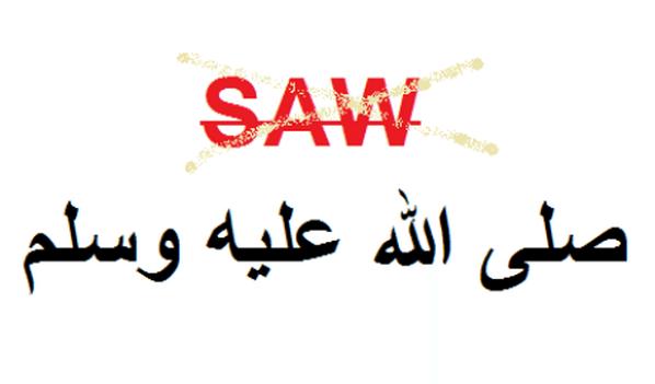 Hukum Menyingkat Tulisan Sholawat Nabi