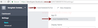 How to Add Facebook Comment Box on Blogger?