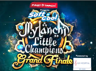 Mylanchi little Champions Grand Finale