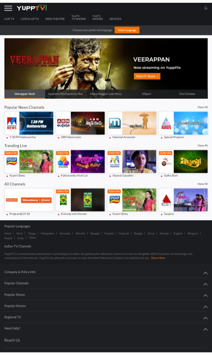 tamil movie 2019 hd download tamilrockers