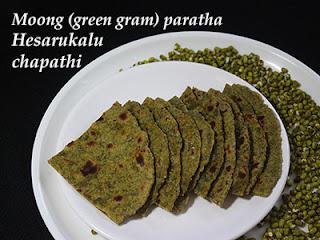 Hesarukalu chapathi recipe in Kannada