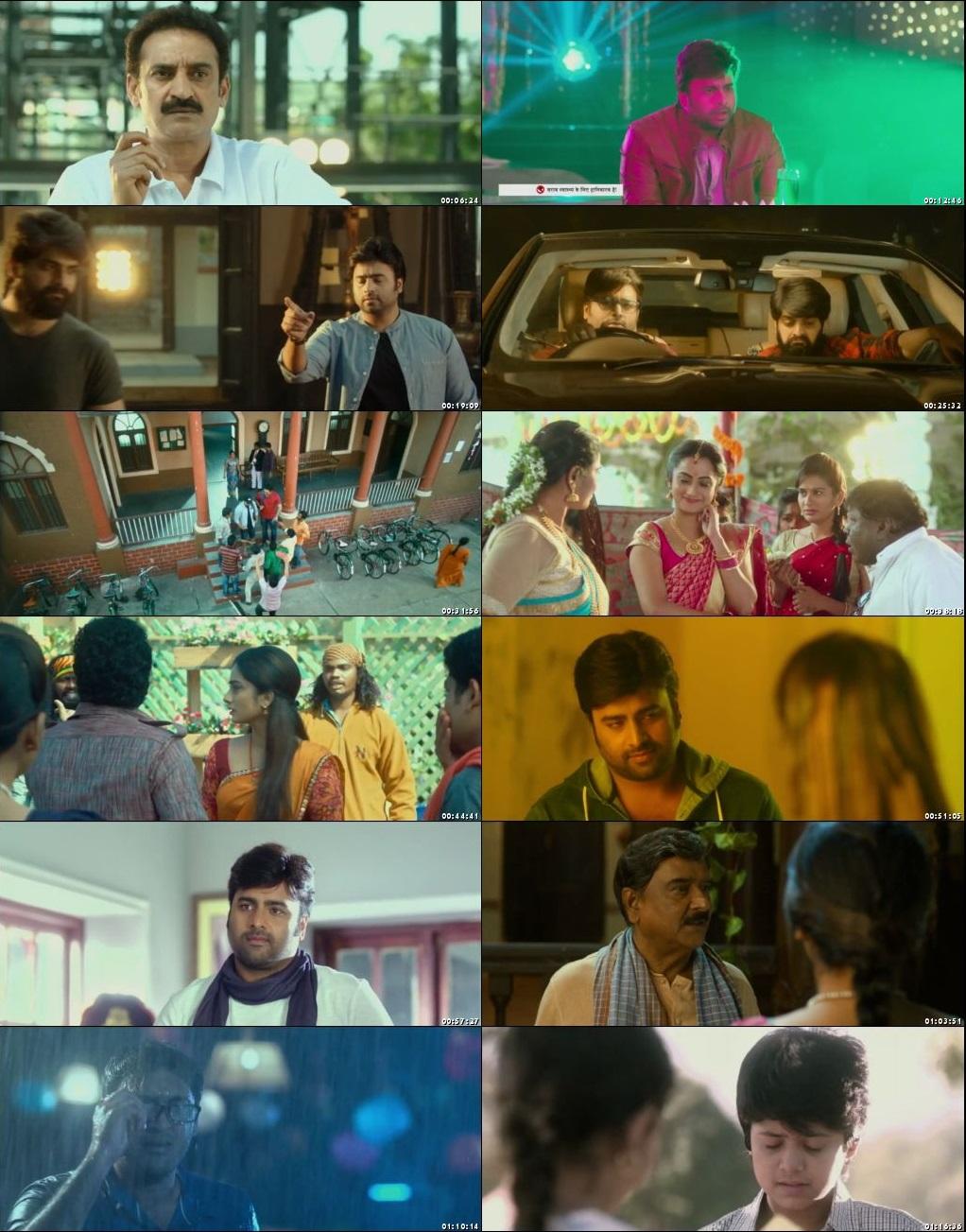 Kathalo Rajakumari 2017 Full Movie Download