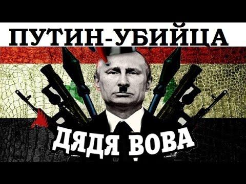Не злити Путіна. 8 тез про справу Скрипаля