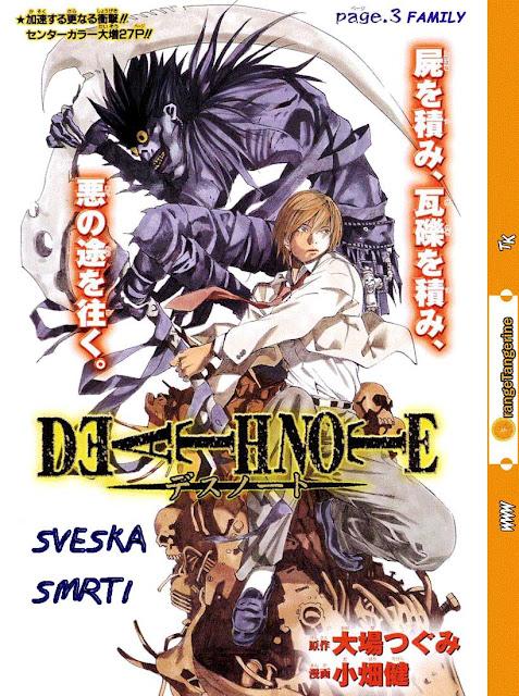 Sveska Smrti 3 - Manga