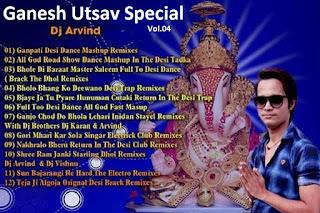 Ganesh Utsav Special Vol.04 - Deejay Arvind