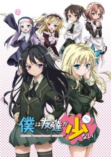 Download Boku wa Tomodachi ga Sukunai Batch Subtitle Indonesia