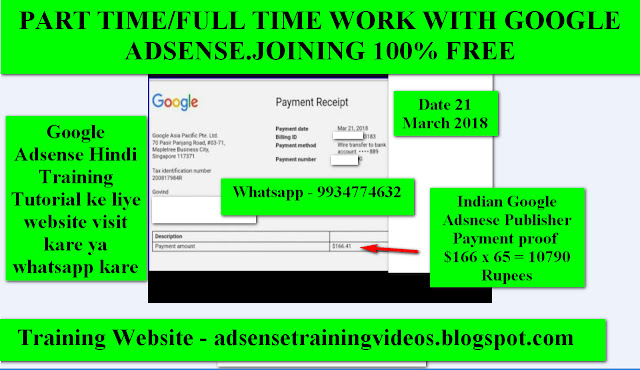 Indian Google Adsense publisher ko mila 10790 rupees ka payment-Google Adsense payment proof