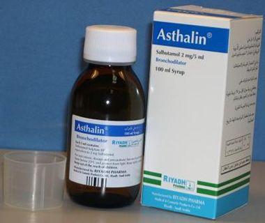 سعر ودواعي إستعمال أسثالين Asthalin شراب طارد للبلغم وموسع للشعب الهوائية