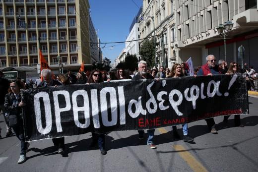 Νέα απεργία στις 17 Ιανουαρίου από τους εκπαιδευτικούς