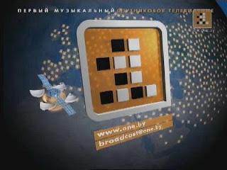 قناة Perviy Muzykalnyi Telekanal