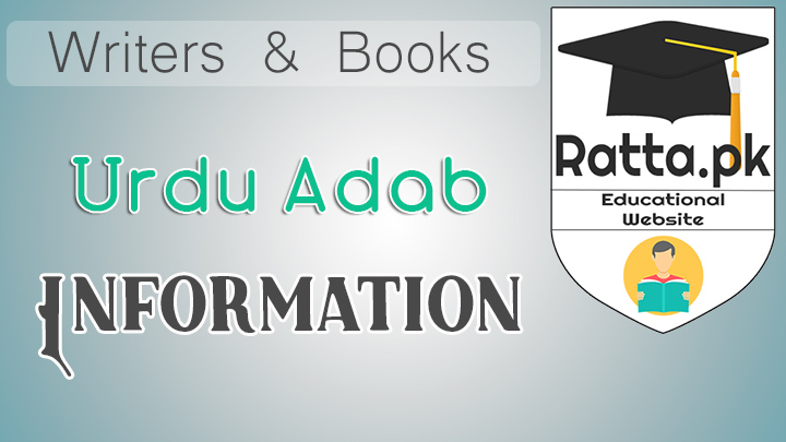 Urdu Adab Helpful Information for Lecturer SS Tests And BA And MA In Urdu