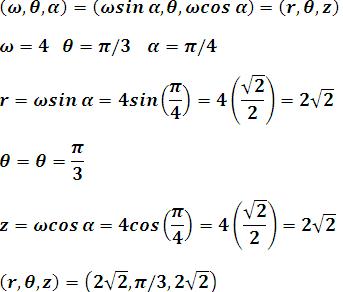 Transformación de coordenadas esféricas a cilíndricas