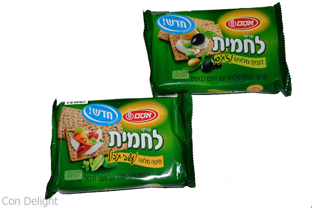 לחמית חדש מאסם osem new lachmit crackers