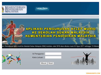 Semakan Tawaran Sekolah Sukan Malaysia (SSM) 2018 Online