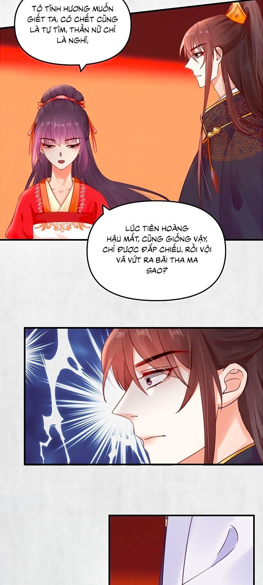 Hoạn Phi Hoàn Triều Chapter 55 - Trang 6