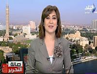 برنامج صالة التحرير حلقة الأحد 17-9-2017 مع عزة مصطفى و لقاء مع العميد / خالد عكاشة