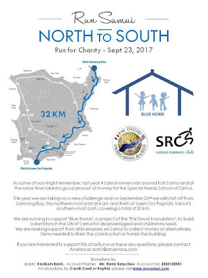 Run Samui, North to South run, 23rd September, 2017