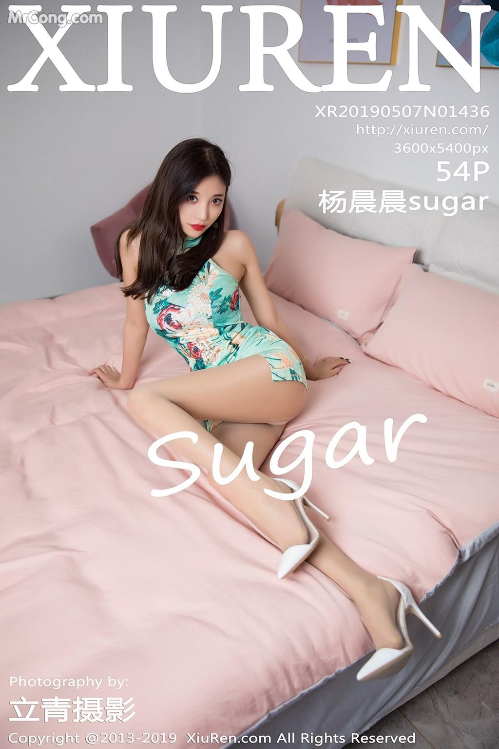 XIUREN No.1436: Yang Chen Chen (杨晨晨 sugar) (55 photos)