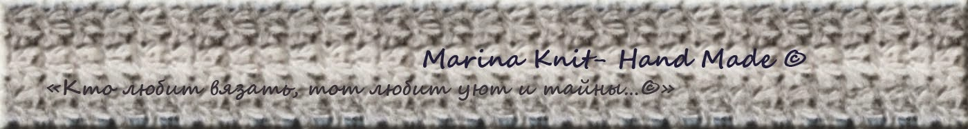 Marina Knit - Hand Made ©