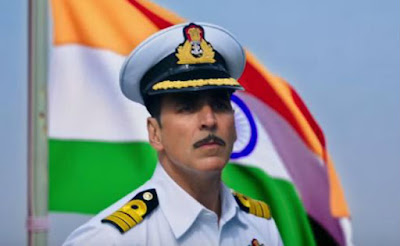 Indian navy me job kaise kare