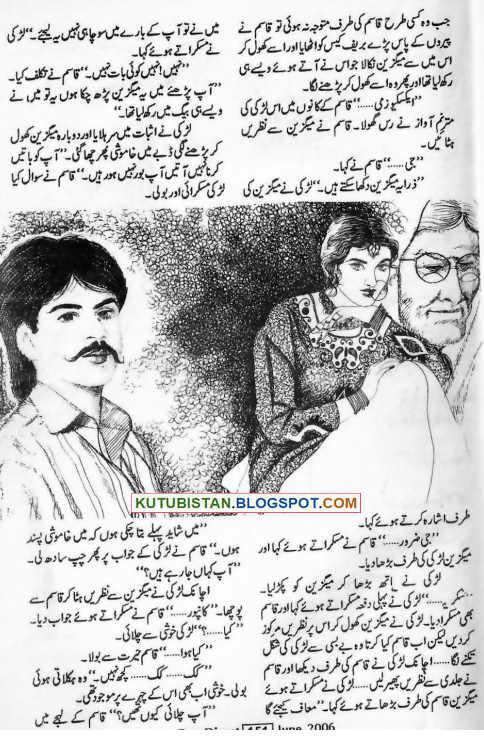 Sample page of Chandani novel