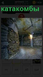 Помещение катакомб с фонарями на стенах