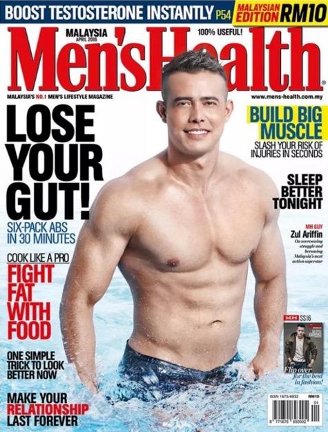 Zul Ariffin Tayang Badan Sado Dalam Majalah Men's Health