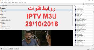 روابط IPTV M3U لكل الباقات