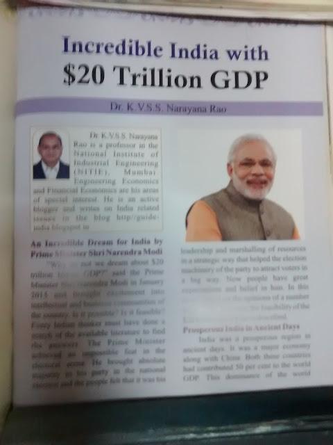 Incredible india essay